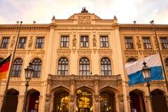 Το μουσείο πέντε ήπειροι στοκ εικόνα