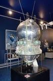 Το μουσείο cosmonautics που ονομάζεται μετά από το Β Π Glushko Στοκ φωτογραφία με δικαίωμα ελεύθερης χρήσης