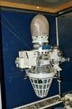 Το μουσείο cosmonautics που ονομάζεται μετά από το Β Π Glushko Στοκ Εικόνες