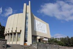 Το μουσείο «Diorama» Kirov Στοκ φωτογραφία με δικαίωμα ελεύθερης χρήσης