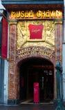 Το μουσείο Grevin, Παρίσι, Γαλλία Στοκ φωτογραφίες με δικαίωμα ελεύθερης χρήσης