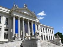 το μουσείο mora του Ferenc Ουγ&gamm Στοκ εικόνες με δικαίωμα ελεύθερης χρήσης
