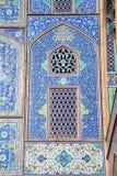 το μουσουλμανικό τέμενος του Ιράν διακοσμεί κεραμωμένο τον το s τοίχο Στοκ εικόνα με δικαίωμα ελεύθερης χρήσης