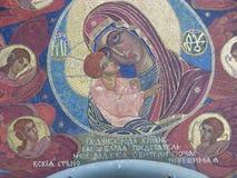 Το μωσαϊκό της μητέρας του Θεού ` s κατασκοπεύει στο αέτωμα του καθεδρικού ναού τριάδας του Pochaev Lavra Στοκ εικόνα με δικαίωμα ελεύθερης χρήσης