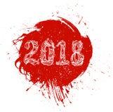Το νέο έτος σχημάτων 2018 Εορταστικοί αριθμοί εγγραφής απεικόνισης διανυσματικοί καλλιγραφικοί για τις κάρτες Στοκ Φωτογραφίες