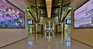 Το νέο τερματικό Muscat διεθνής αερολιμένας Ομάν Στοκ Φωτογραφίες