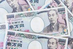 το νόμισμα νομισμάτων απομόνωσε τα ιαπωνικά τα άλλα διαμορφωμένα χαρτοφυλάκιο άσπρα γεν συμβόλων συμβόλων μου Στοκ φωτογραφία με δικαίωμα ελεύθερης χρήσης