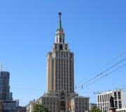 Το ξενοδοχείο Leningradskaya Hilton στην πλατεία Komsomolskaya, έχει χτιστεί το 1954 Μόσχα Ρωσία Στοκ φωτογραφίες με δικαίωμα ελεύθερης χρήσης