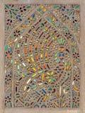Το οθωμανικό ύφος εποχής βερνίκωσε τα κεραμικά κεραμίδια από Iznik Τουρκία που διακοσμήθηκε με τις floral διακοσμήσεις Στοκ εικόνα με δικαίωμα ελεύθερης χρήσης