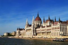 το ουγγρικό Κοινοβούλιο Στοκ εικόνα με δικαίωμα ελεύθερης χρήσης