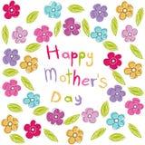 το λουλούδι ημέρας δίνει το γιο μητέρων mum διανυσματική απεικόνιση