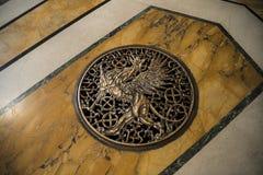 Το πάτωμα του baptistry στη βασιλική του ST John Lateran στη Ρώμη Ιταλία Στοκ Φωτογραφία