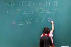 Το παιχνίδι δασκάλων συμπληρώνει το παιχνίδι κενών με το σπουδαστή στοκ φωτογραφίες με δικαίωμα ελεύθερης χρήσης