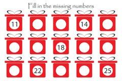 Το παιχνίδι με τα δώρα Χριστουγέννων για τα παιδιά, συμπληρώνει τους ελλείποντες αριθμούς, μέσο επίπεδο, παιχνίδι εκπαίδευσης για απεικόνιση αποθεμάτων