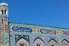Το παλάτι Khudayar Khan είναι τα δημοφιλέστερα ορόσημα Fergan στοκ εικόνα