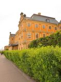 Το παλάτι Menshikov σε Άγιο Πετρούπολη Στοκ φωτογραφία με δικαίωμα ελεύθερης χρήσης