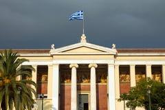 Το πανεπιστήμιο της Αθήνας Στοκ φωτογραφίες με δικαίωμα ελεύθερης χρήσης