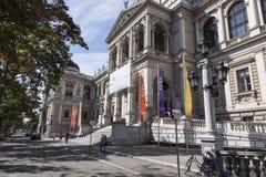 Το πανεπιστήμιο της Βιέννης Στοκ Εικόνες