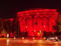 Το πανεπιστήμιο του Κίεβου στα φω'τα Στοκ Φωτογραφίες