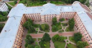 Το πανεπιστήμιο Taras Shevchenko το εσωτερικό έδαφος και η εικονική παράσταση πόλης βοτανικών κήπων διακρίνει σε Kyiv της Ουκρανί απόθεμα βίντεο