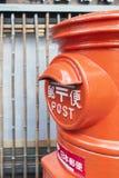 Το παλαιό ιαπωνικό ταχυδρομικό κουτί στέκεται εκτός από μια οδό στο καυτό χωριό άνοιξη Arima Onsen στο Kobe, Ιαπωνία Στοκ εικόνες με δικαίωμα ελεύθερης χρήσης