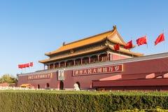 Το Πεκίνο το κτήριο είναι ένα σύμβολο της Λαϊκής Δημοκρατίας της Κίνας Στοκ Εικόνα