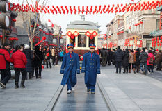 το Πεκίνο το τραμ οδών Στοκ Εικόνες