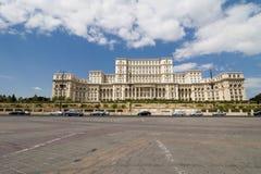 Το ρουμανικό Κοινοβούλιο - Βουκουρέστι στοκ εικόνες με δικαίωμα ελεύθερης χρήσης