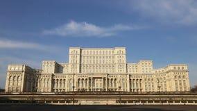 Το ρουμανικό Κοινοβούλιο (Casa Poporului) απόθεμα βίντεο