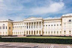 Το ρωσικό μουσείο Στοκ εικόνα με δικαίωμα ελεύθερης χρήσης