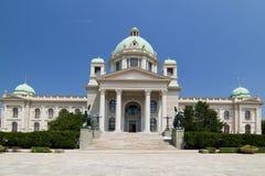 Το σερβικό Κοινοβούλιο Βελιγράδι - εθνική συμβολική γλώσσα ho Στοκ Εικόνα
