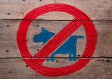 Το σημάδι κανενός σκυλιού Στοκ Φωτογραφίες