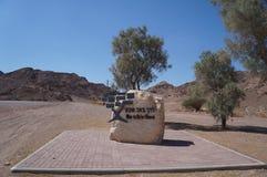 Το σημάδι οδών εισάγεται σε Eilat που λέει τον τρόπο σε μπύρα-Sheva στα αγγλικά και εβραϊκά στοκ εικόνες