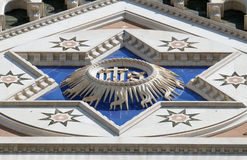 Το σημάδι ΤΟΥ, Basilica Di Santa Croce - διάσημη φραντσησθανή εκκλησία στη Φλωρεντία Στοκ Φωτογραφίες