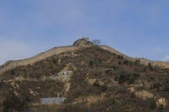 Το Σινικό Τείχος Badaling στη κομητεία Πεκίνο Κίνα Yanqing έχτισε το 1504 κατά τη διάρκεια της δυναστείας Ming 1015 μέτρα επάνω α Στοκ Εικόνα