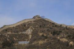 Το Σινικό Τείχος Badaling στη κομητεία Πεκίνο Κίνα Yanqing έχτισε το 1504 κατά τη διάρκεια της δυναστείας Ming 1015 μέτρα επάνω α Στοκ Εικόνες