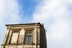Το σπίτι από τον ουρανό Στοκ εικόνες με δικαίωμα ελεύθερης χρήσης