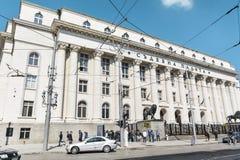Το σπίτι δικαστηρίου της Sofia Στοκ εικόνα με δικαίωμα ελεύθερης χρήσης