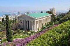 Το σπίτι Abdul-Baha στον κήπο Bahai στη Χάιφα, Ισραήλ στοκ φωτογραφία με δικαίωμα ελεύθερης χρήσης