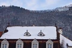 Το Συμβούλιο τετραγωνικό Piata Sfatului στοκ φωτογραφία με δικαίωμα ελεύθερης χρήσης