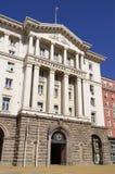 Το Συμβούλιο των υπουργών στη Sofia Στοκ Εικόνα