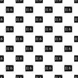 Το σχέδιο της Ιαπωνίας λέξης, απλό ύφος Στοκ Φωτογραφία