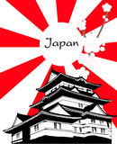 Το σύμβολο παγοδών της Ιαπωνίας με το λουλούδι sakura Στοκ φωτογραφία με δικαίωμα ελεύθερης χρήσης