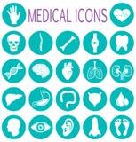 Το σύνολο απομόνωσε τα ιατρικά στρογγυλά εικονίδια διανυσματική απεικόνιση