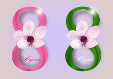 Το σύνολο απομόνωσε τα ψηφία οκτώ διακοσμημένο λουλούδι για την ημέρα των διεθνών γυναικών στις 8 Μαρτίου διακοπών στο ελαφρύ υπό διανυσματική απεικόνιση