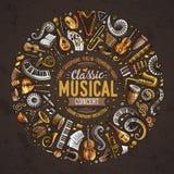 Το σύνολο διανυσματικών κλασικών μουσικών οργάνων και αντικειμένων κινούμενων σχεδίων doodle συνέλεξε σε σύνορα κύκλων Στοκ εικόνα με δικαίωμα ελεύθερης χρήσης