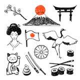 Το σύνολο στοιχείων του ιαπωνικού πολιτισμού Στοκ εικόνα με δικαίωμα ελεύθερης χρήσης