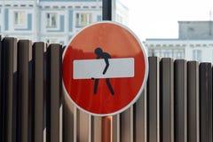 Το ταξίδι είναι απαγορευμένο στοκ εικόνα