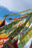Το ταϊλανδικό μπατ είναι στο μπλε ουρανό, στην έκθεση ναών, Ταϊλάνδη Στοκ φωτογραφία με δικαίωμα ελεύθερης χρήσης