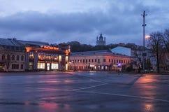 Το τετράγωνο της πλατείας Kontraktova συμβάσεων είναι γνωστό από τους χρόνους Kievan Rus ` Στοκ εικόνες με δικαίωμα ελεύθερης χρήσης